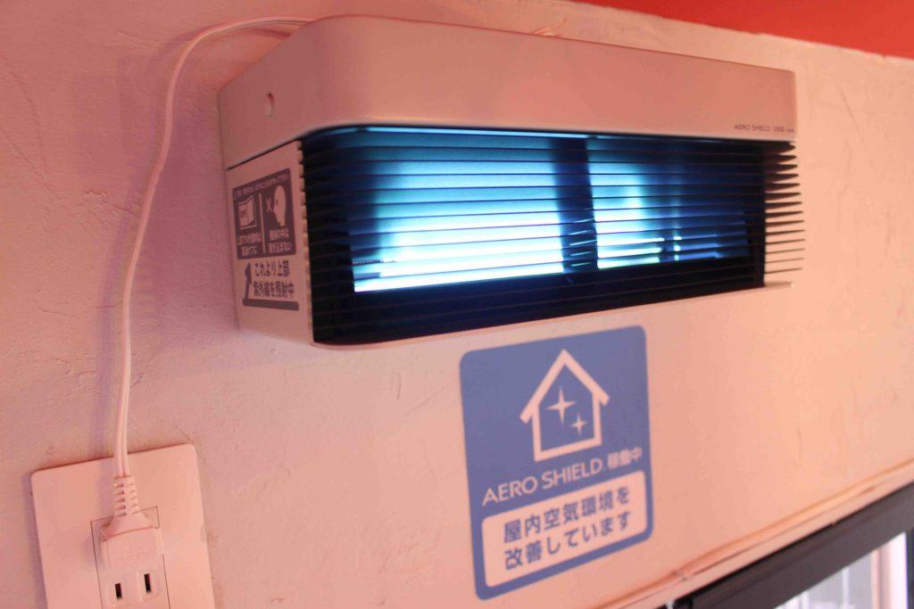 紫外線により室内を殺菌する装置
